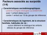 facteurs associ s au surpoids 1 4