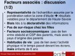 facteurs associ s discussion 1 2