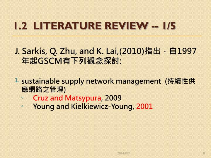 1.2  LITERATURE REVIEW