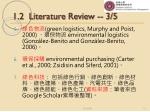 1 2 literature review 3 5