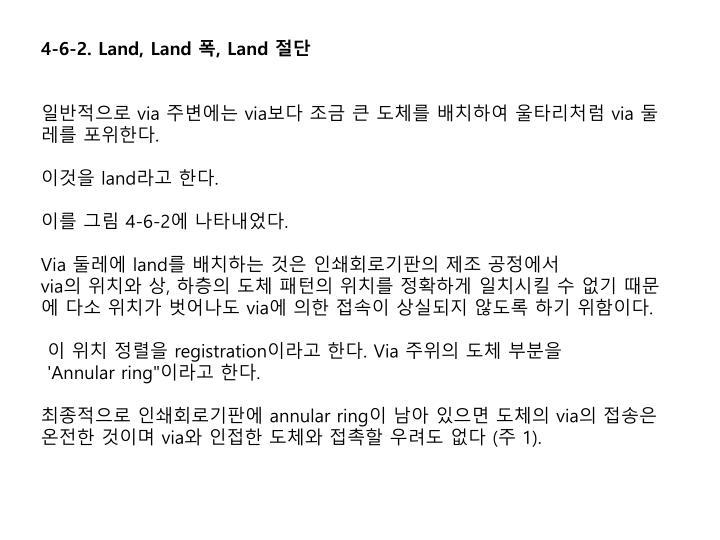 4-6-2. Land, Land