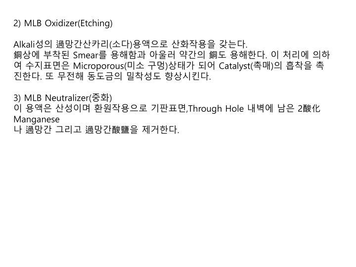 2) MLB Oxidizer(Etching)