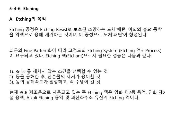 5-4-6. Etching