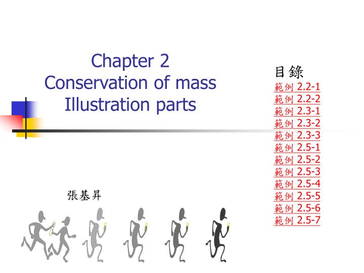 Chapter 2 conservation of mass illustration parts