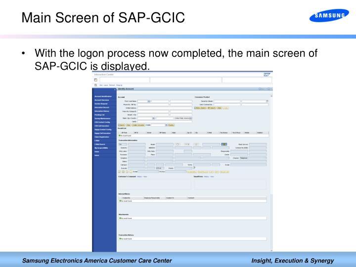 Main Screen of SAP-GCIC
