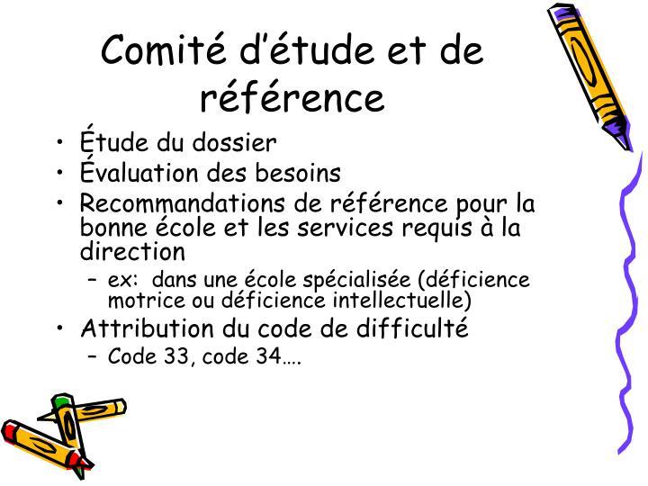 Comité d'étude et de référence
