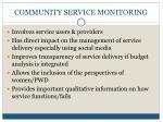 community service monitoring