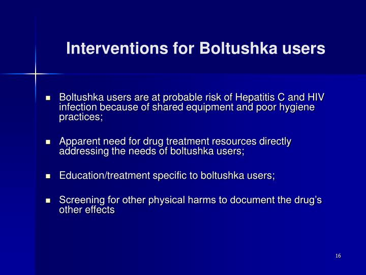 Interventions for Boltushka users