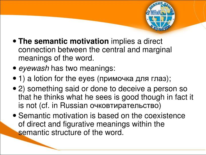 The semantic motivation