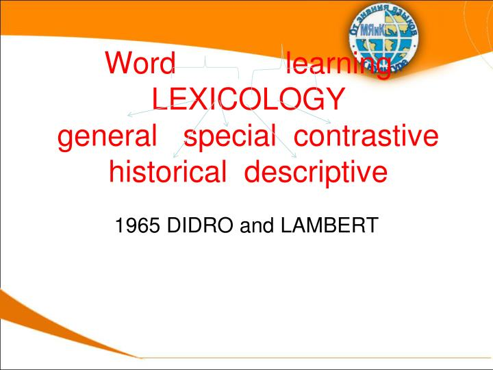 Word learning lexicology general special contrastive historical descriptive