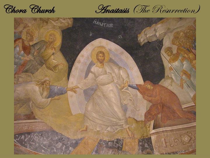 Chora Church    Anastasis