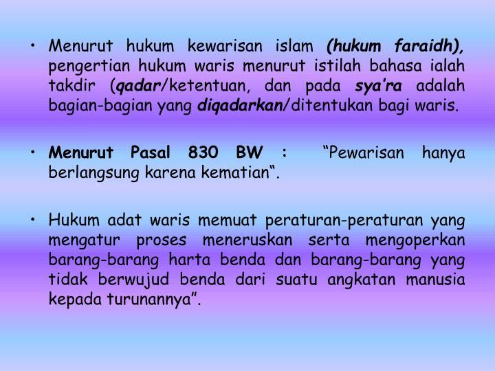 Menurut hukum kewarisan islam