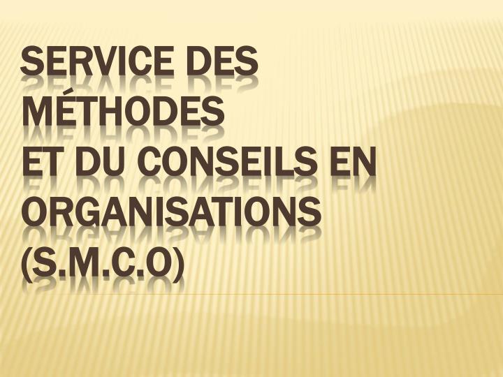 Service des Méthodes