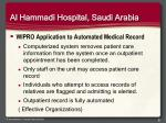 al hammadi hospital saudi arabia