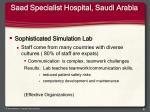 saad specialist hospital saudi arabia