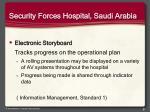security forces hospital saudi arabia2