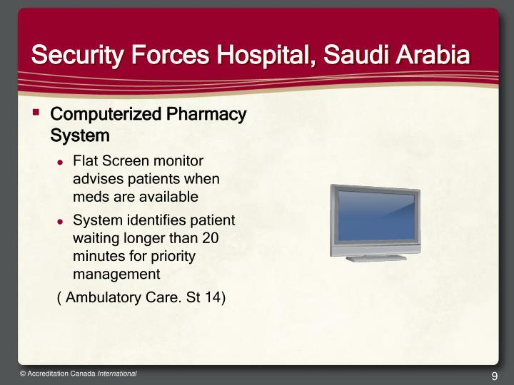 Security Forces Hospital, Saudi Arabia