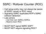 ssrc rollover counter roc