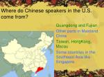 where do chinese speakers in the u s come from