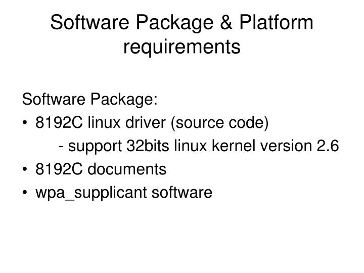 Software package platform requirements