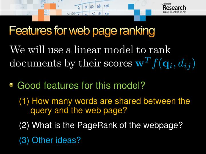 Features for web page ranking