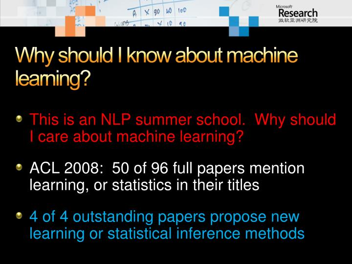 Why should i know about machine learning