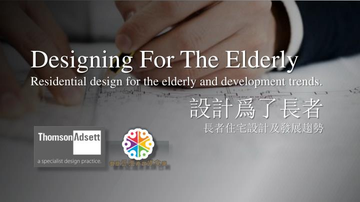Designing For The Elderly