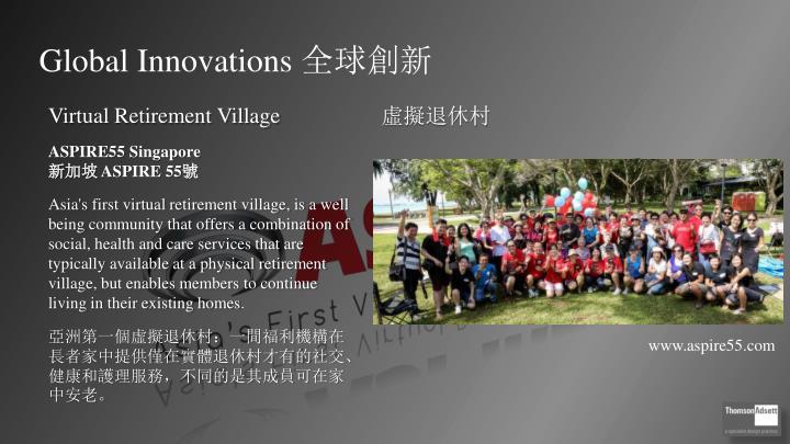 Global Innovations