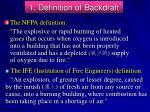 1 definition of backdraft