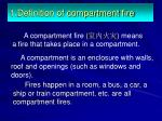 1 definition of compartment fire