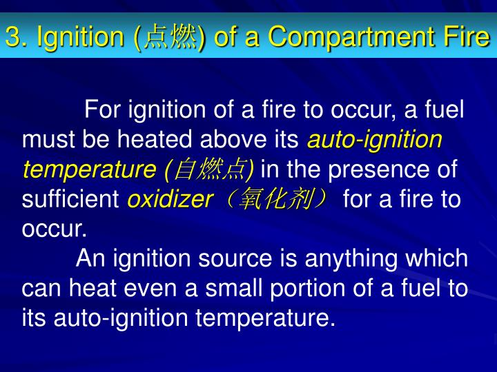 3. Ignition (