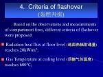 4 criteria of flashover