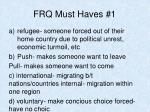 frq must haves 1