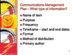 communications management plan what type of information1
