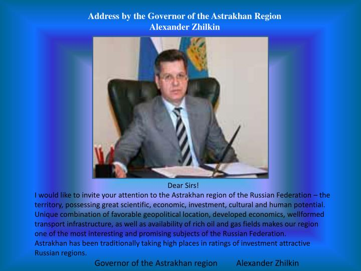 Address by the Governor of the Astrakhan Region Alexander Zhilkin