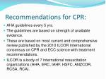 recommendations for cpr
