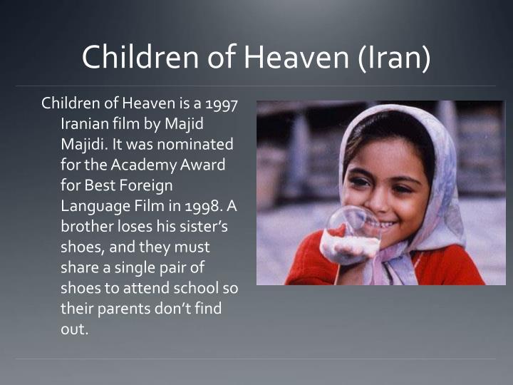 Children of Heaven (Iran)