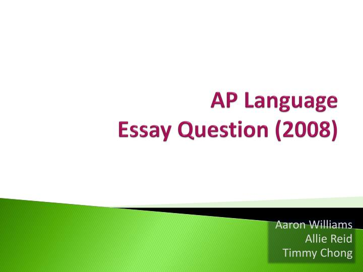 hbs mba application essay questions