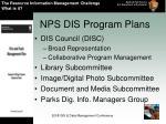 nps dis program plans