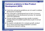 common problems in new product development npd
