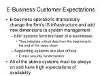 e business customer expectations