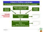 criterio 2 pol tica y estrategia1