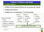 criterio 2 pol tica y estrategia3