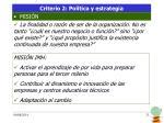 criterio 2 pol tica y estrategia4