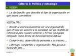 criterio 2 pol tica y estrategia5