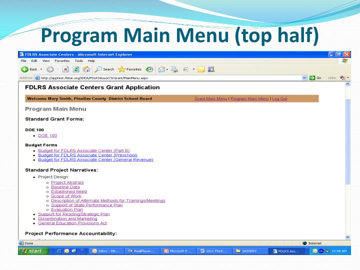 Program Main Menu (top half)