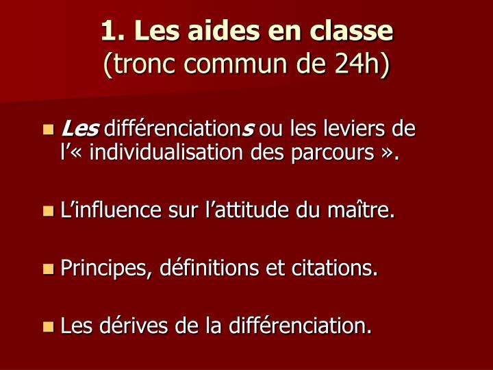 1. Les aides en classe