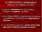 la diff renciation p dagogique influence sur l attitude du ma tre