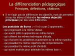 la diff renciation p dagogique principes d finitions citations