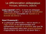 la diff renciation p dagogique principes d finitions citations1